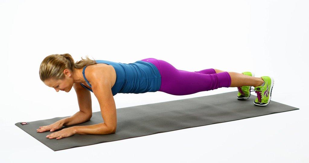 egzersiz önerileri: plank
